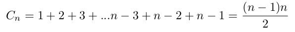 Formule de la série